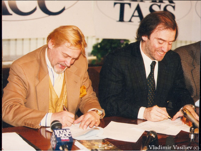 1997_VV-Gergiev_Dogovor-pro-obmennie-gastroli-c-Mariinkoi