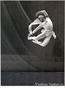 1964 leili-medjnun